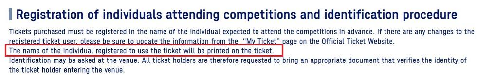 オリンピック 紙チケットの印刷内容!名前が印字予定