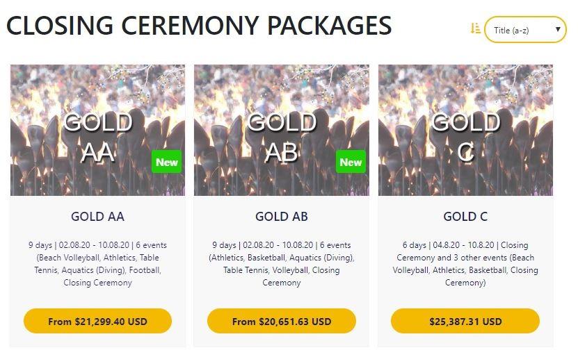 オリンピック閉会式のチケット海外枠状況