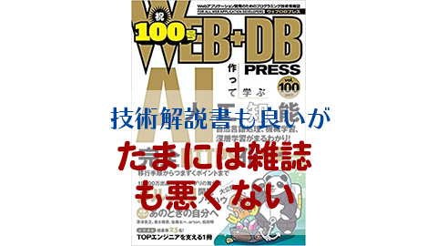 DB-Press