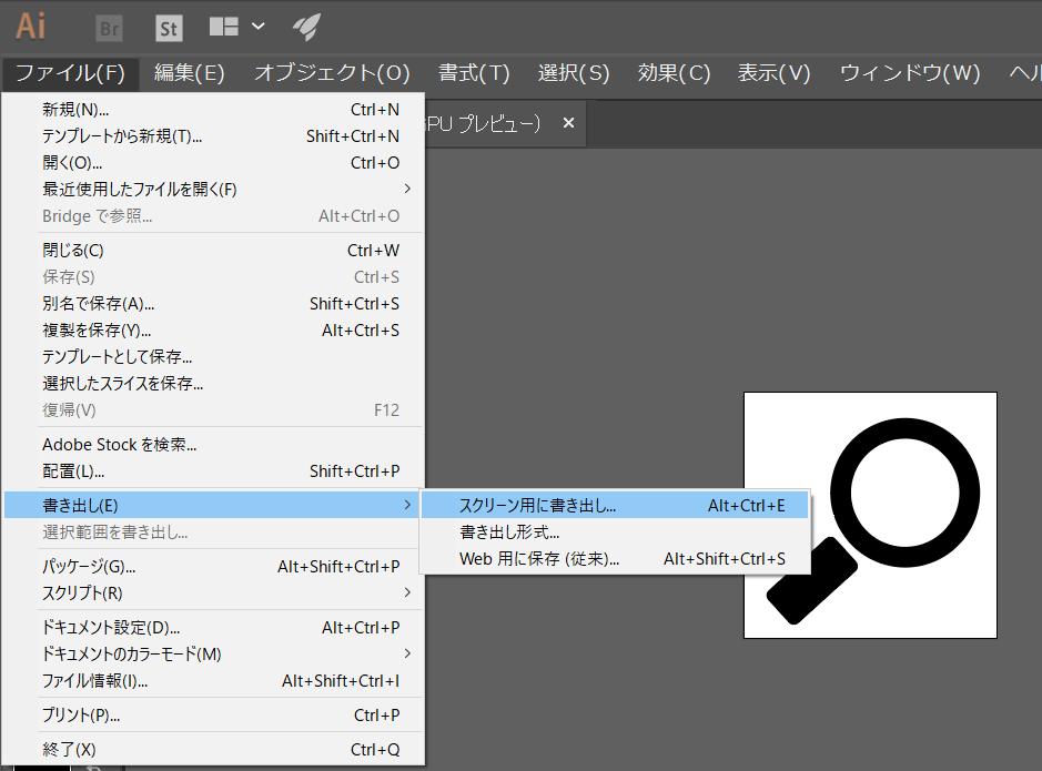 SVGのアイコンに色を付ける svgはIllustratorから「スクリーン用に書き出し」