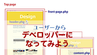 wordpress-theme-jaカバー