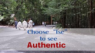 choose-ise