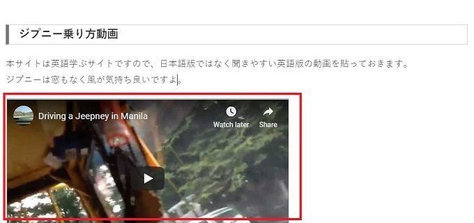 Adding video in the article for SEO