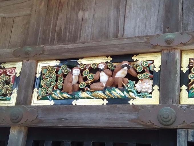 「見ざる言わざる聞かざる」三猿の意味 日光東照宮