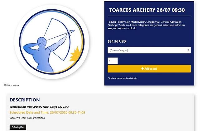 東京オリンピックチケット外国人枠の応募方法 抽選応募