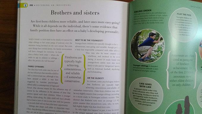 育児中の英語学習におすすめな洋書で多読
