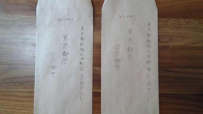 万年筆の太字と細字はどちらが使いやすい?茶封筒に書く時比較