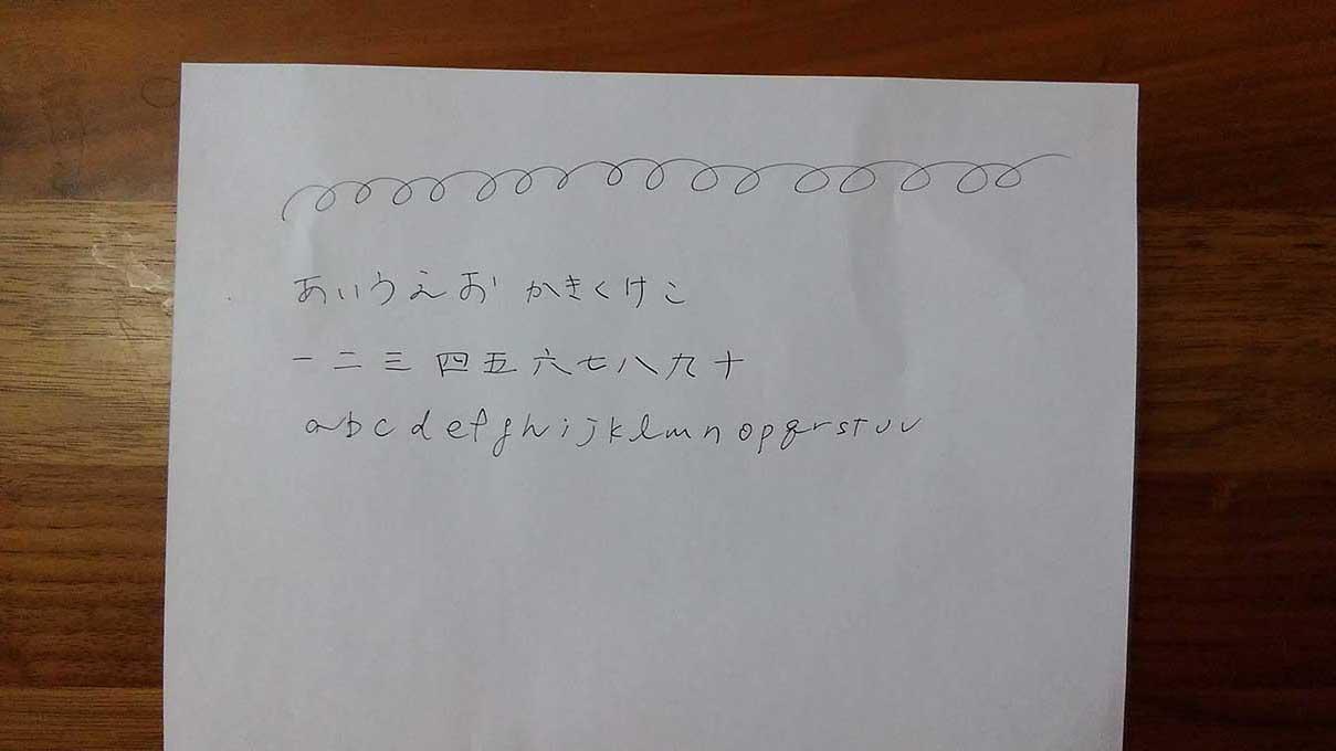 万年筆の太字と細字はどちらが使いやすい?A4用紙に細字で