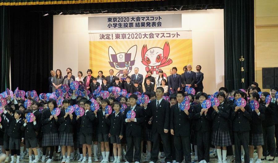 Tokyo 2020 mascot voting