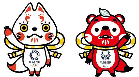 Tokyo 2020 mascot, other options