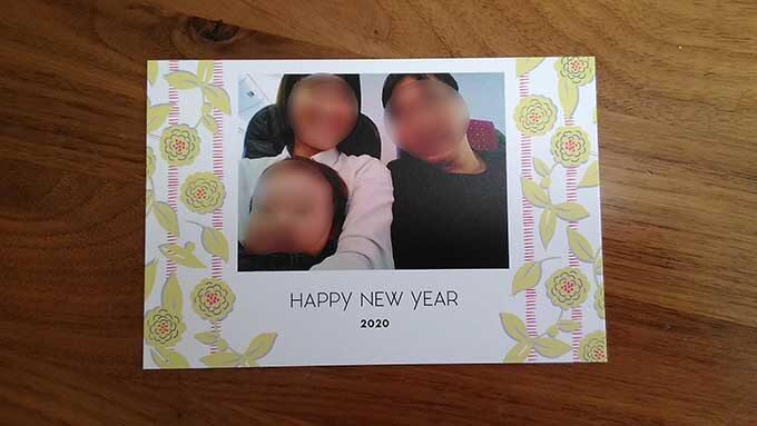 TOLOTの写真入り年賀状が早く納品された