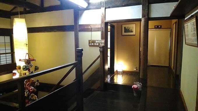 秩父温泉 新木鉱泉旅館の部屋