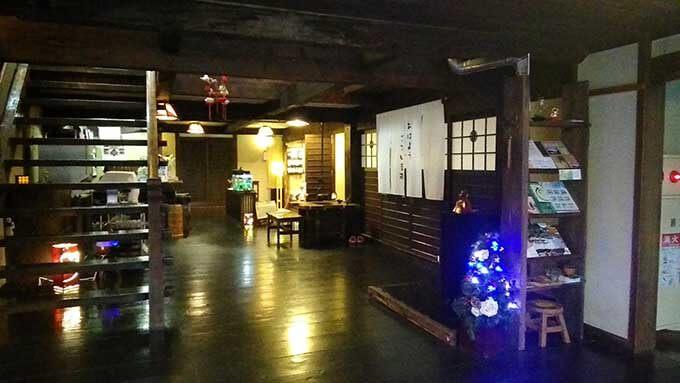 秩父温泉「新木鉱泉旅館」