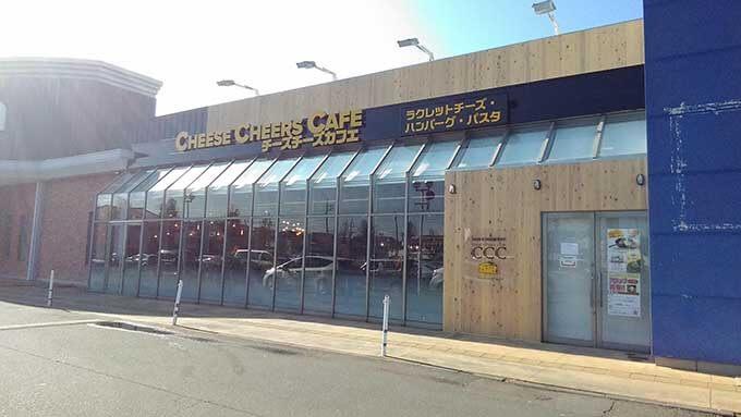 チーズチーズカフェでランチ  守谷店外観