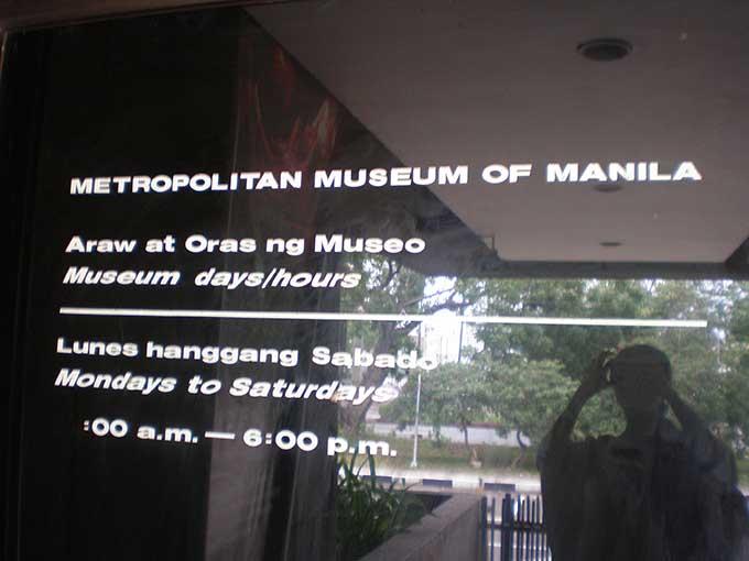 マニラの隠れた観光スポット
